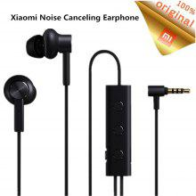 Original Xiaomi ANC Earphone Active Noise Cancelling In-Ear 3.5mm jack Interface Mic Line Volum Control For Xiaomi A1 Redmi 4X