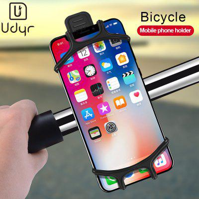 Udyr Bike Phone Holder Soft Silicone Adjustable Pull Button Anti-shock Phone Holder Mount Bracket