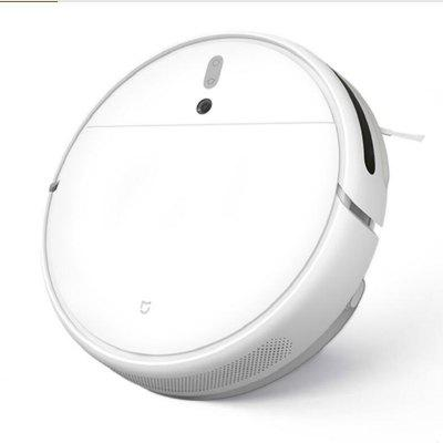 New Xiaomi 1C Robot Vacuum Cleaner Automatic Sweeping Smart Planned APP Remote Control