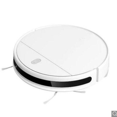 XIAOMI Sweeping Mopping Robot Vacuum Cleaner G1 For Home Cordless Washing 2200PA Cyclone Suction Smart Planned WIFI