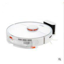 Roborock S5 Max Robot Vacuum Cleaner for Home Smart Sweeping Robotic Cleaning Mope WIFI APP
