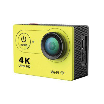 H9 Wi-Fi Motion Camera 12MP HD 1080P Quasi 4K Waterproof Sports Camera Suit - yellow