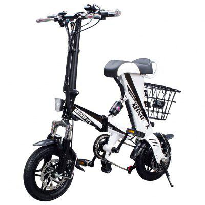 ENGWE eBike 250W Mini Folding Electric Bike with 36V8Ah Lithium Battery and Disc Brakes Image