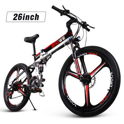 ENGWE Folding Full Suspension Electric Bike with Integrated Wheel Dual Disc Image