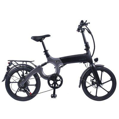 ENGWE 20 inch Magnesium Frame Electric Bike with 10.4Ah Battery and 6 Speeds Image