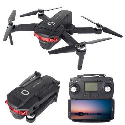 LEAD HONOR X46G 4K Brushless Foldable GPS WIFI FPV RC Quadcopter with Ultra HD Camera Drone Toys Image