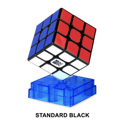 MOYU Weilong WR WRM 3x3x3 Magic Cube Educational Toys Professional Speed Puzzle Cube