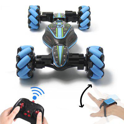 Global Drone GW124 2.4GHz Stunt Car Off Road Drift Twisting RC Car with Gesture Sensor Watch Toy