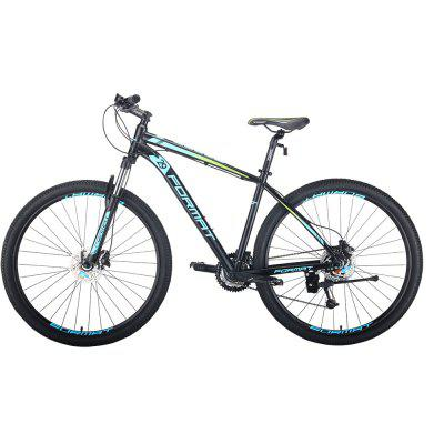 Bike FORMAT T2927 Rin 29 27 Speed SHIMANO Altus Hydraulic Brake-Colombia - Blue and yellow Image