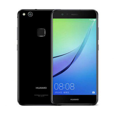 Huawei Nova Youth Android7.0 4G Octa-Core RAM4GB ROM64GB Memory Phone Black Image