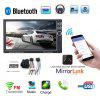 7in Touch Screen Car Bluetooth Audio MP4 MP5 Player FM Radio Rear View