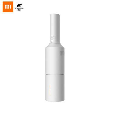 XIAOMI Shunzao Portable Car Handheld Vacuum Cleaner For Home Cleaning Wireless Car Dust Cleaner