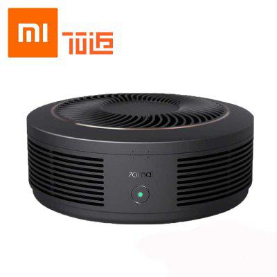 Xiaomi 70mai Car Air Purifier Pro pm 2.5 Detector Fliter Sterilizer Smart app Replaceable 70 Mai