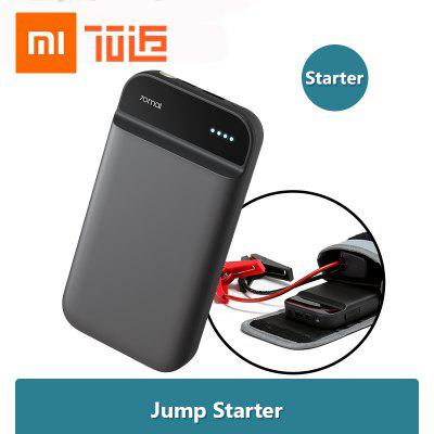 Xiaomi 70mai Car Power Bank Jump Starter Car Starter Battery Portable Car Charger Fast