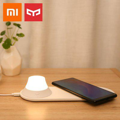 Xiaomi Yeelight Wireless Fast Charging with Magnetic Attraction LED Night Light For Phones