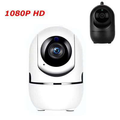 Hot 1080P HD Cloud IP Camera Intelligent Auto Tracking Of CCTV Network Wifi Camera
