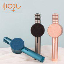 Xiaohou Wireless Microphone Handheld Karaoke Bluetooth Use Speaker with Mic from xiaomi youpin