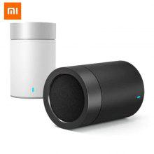 Altoparlant origjinal Bluetooth Xiaomi Cannon 2 Altoparlant Bluetooth Portable me Wireless Portable