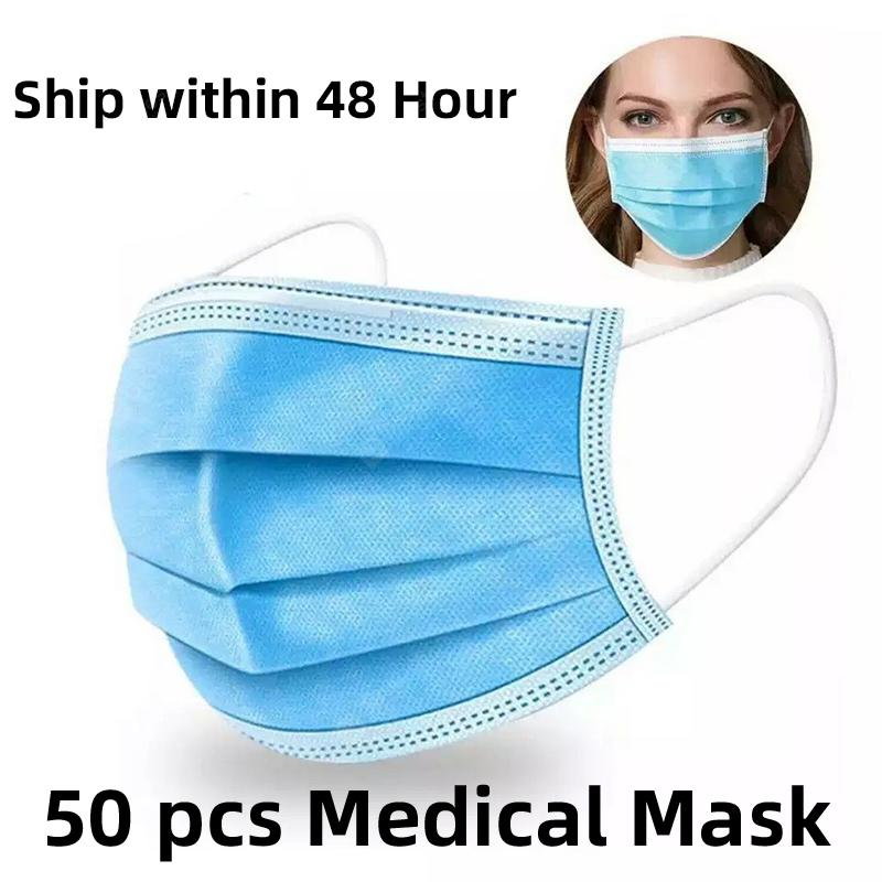 Medical Mask Disposable Anti-dust Safe B