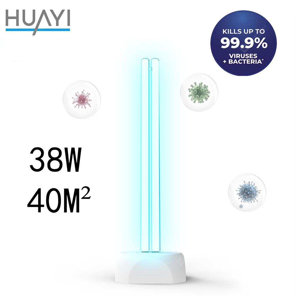 Huayi 38W Household Disinfection Lamps UV Germicidal Lamp Ozone from Xiaomi youpin - White China