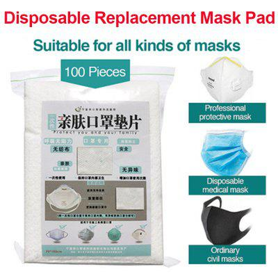 100pcs per Pack Replacement Face Mask Pad Disposable Filter Respirator For N95 KN95 Non Medical