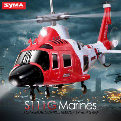 SYMA S111G 3.5CH Mini Drone Simulation Army RC Helicopters Coast Guard Choppers Toys for Baby