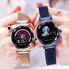 H2 Smart Watch Women Waterproof Fitness Tracker Heart Rate Monitoring Lady Watch For Android IOS