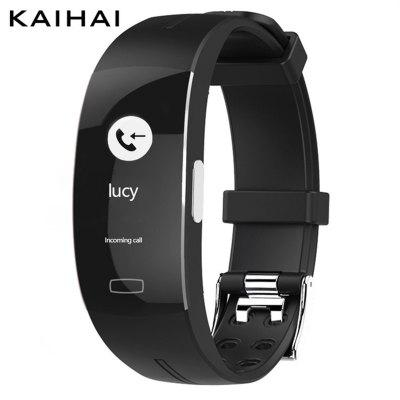 blood pressure measurement band heart rate monitor PPG ECG smart bracelet watch fitness wristband