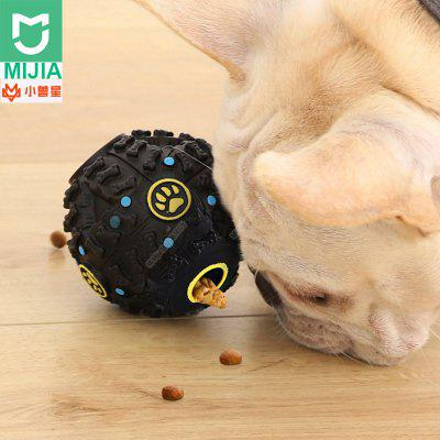 Xiaomi Mijia Pet Toy Relaxing Black Stimulating Grinding Teeth Leakage Food Vocal Ball for Dog
