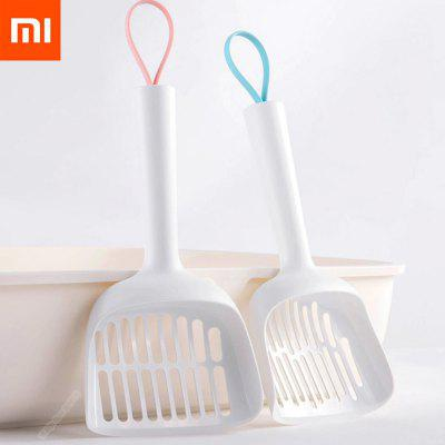 Xiaomi Antibacterial Cat Litter Special Shovel ABS Precision Hole Pet Cleanning Tool Food Spoons