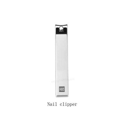 GearBest coupon: Huohou Manicure Nail Clippers Nose Hair Trimmer Stainless Steel Nail Cutter Tool Set