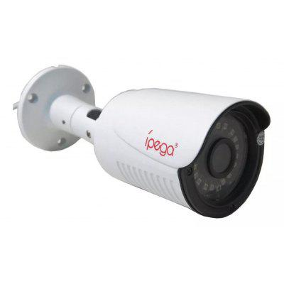 Full HD 1080p 2mp Security Camera Ipega Kp-ca141
