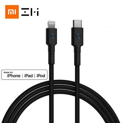 Original ZMI 18W MFI certified usb type c to lightning charging cable PD