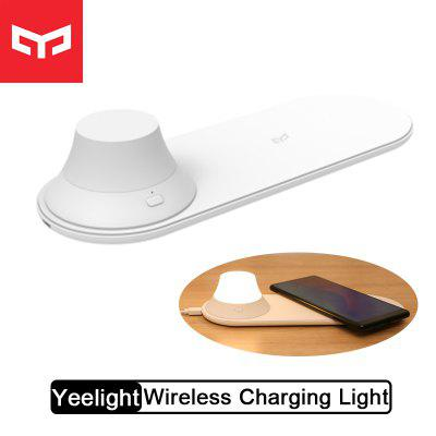 Yeelight Wireless Charger LED Night Light Magnetic Attraction Fast Charging-Xiaomi Ecosystem Product