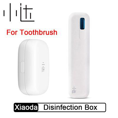 New Xiaoda Toothbrush Disinfection Box Portable Rechargeable Travel UV Sterilization