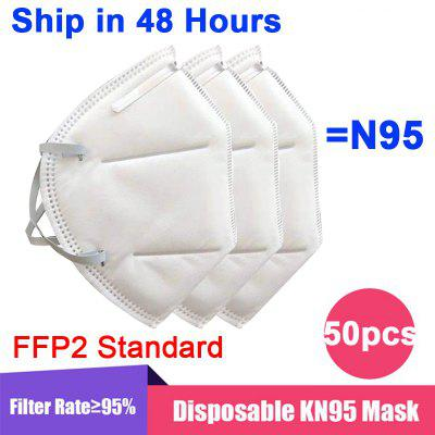 1 50PCS KN95 N95 Mask Disposable Breathable Protective Non Medical Fack Masks For Health