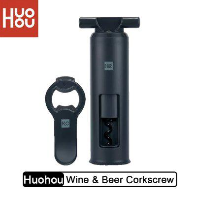 Huohou Wine Bottle Beer Cans Opener Stainless Steel Automatic Magnetic Beer Bar Wine Corkscrew