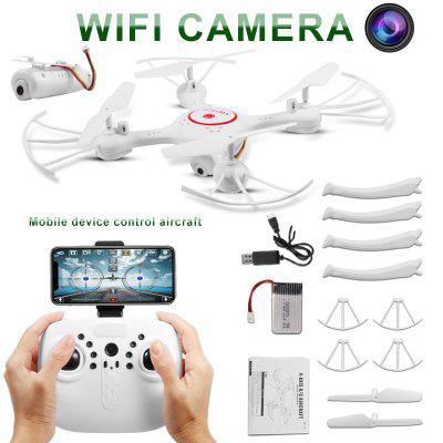 2020 Wifi Real Time Fvp Helicopter X5U Drones with Camera HD De Controle Remotol Helicopter Drone RC