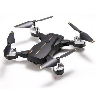 Professional Intelligent Folding Drone Wifi FPV Fixed High HD Camera Stable Headless Mode Quadcopter