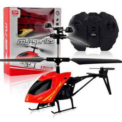 Mini 2 Channel Infrared Remote Control Aircraft Small Aircraft Model Toy for Children