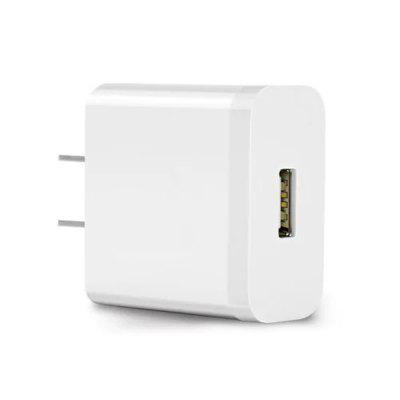 Xiaomi Fast Charging Power Adapter  White