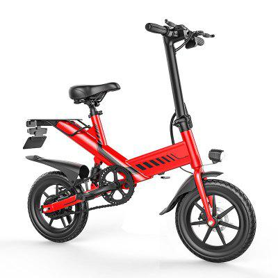 Chirrey Y2 Folding Electric Bike with  7.5Ah Battery Image