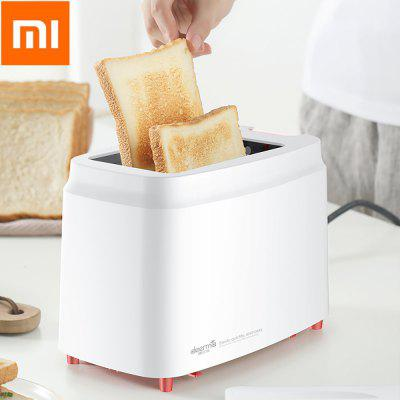 Xiaomi Automatic Electrical Meal Makin bread Toaster Sand Breakfast Tool For Families
