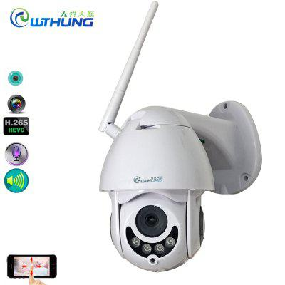 WTHUNG Mini Speed Dome XMEYE 1080P Wifi Wireless Onvif IP Camera H.265 For CCTV Home Security