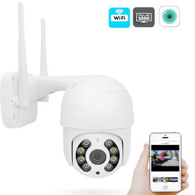 Wireless IP Camera Wifi Motion Detection SD card Dual light Waterproof Surveillance CCTV Camera