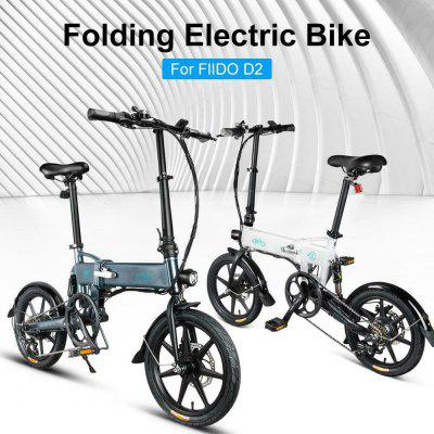 Folding Moped Electric Bike Bicycle Smart Foldable with Double Disc Brakes for Adults FIIDO D2 Image