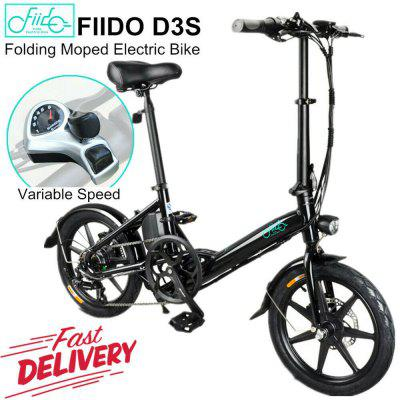 FIIDO D3S Folding Electric Bicycle Bike 36V 250W 16in Wheel Variable Speed City E-bike Image