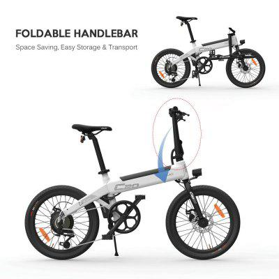 Original Xiaomi HIMO C20 Folding Electric Bicycle Moped E-Bike Power Assist 20 Inch 10AH