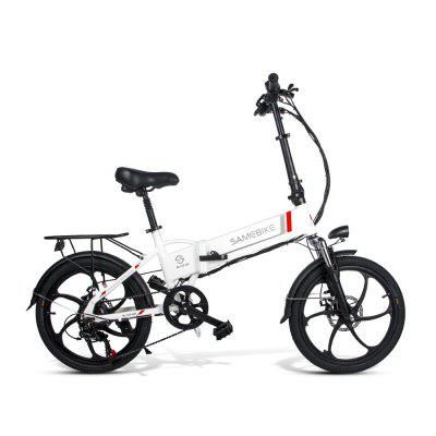 Samebike 20LVXD30 Smart Folding Electric Moped Bike E-bike 250W 7 speeds