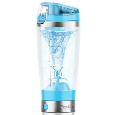 Sports Shakes Electric Protein Shaker Bottle Magnetic Connection 16Oz Mixer Cup